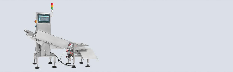 SCW/B2检重秤西泰克SeTAQ研发